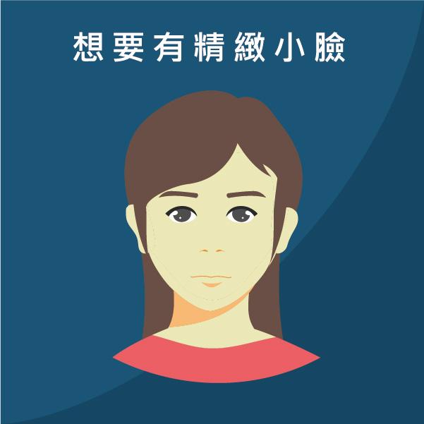 女性植髮小臉