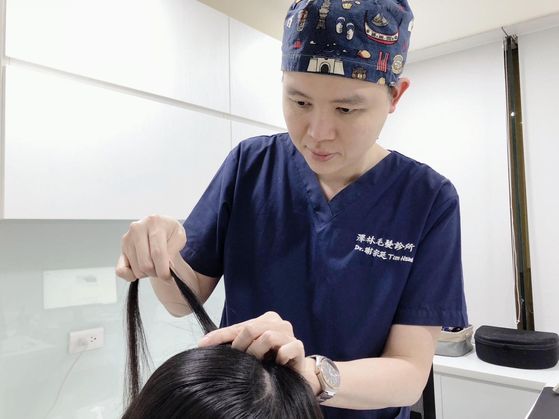 掉髮拉扯測試-謝宗廷醫師皮膚科門診