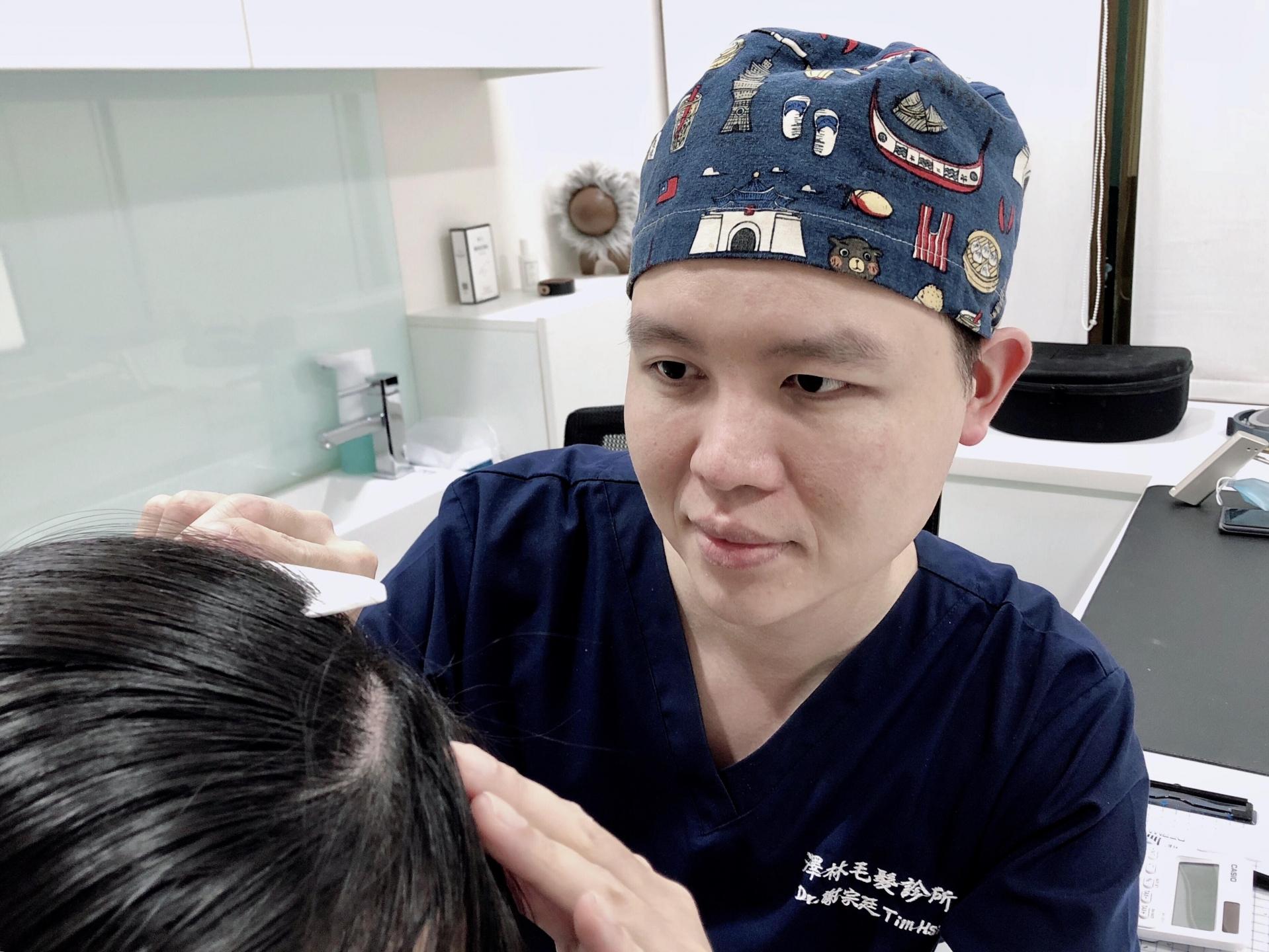 掉髮門診評估-謝宗廷醫師皮膚科門診